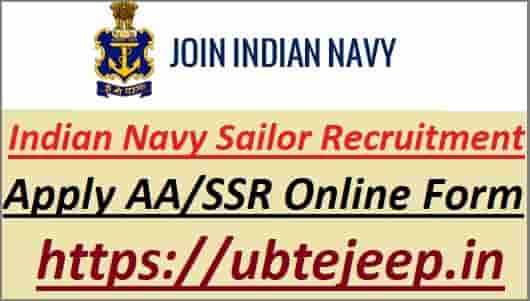 Indian Navy August Batch Recruitment 2021