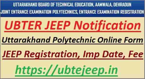 Uttarakhand Polytechnic JEEP Notification 2021