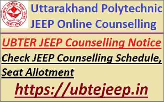 UBTER JEEP Counselling Schedule 2021