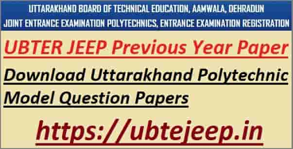 UBTER JEEP Previous Year Question Paper